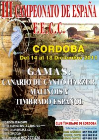 CLUB TIMBRADO DE CORDOBA | Tablero unido: Lunes,  25. Julio 2011 08:27 | Última visita: Lunes,  06. Febrero 2012 15:33